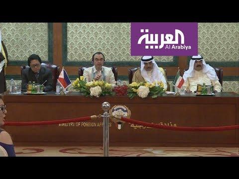 شاهد طريقة حل أزمة العمالة بين الكويت والفلبين