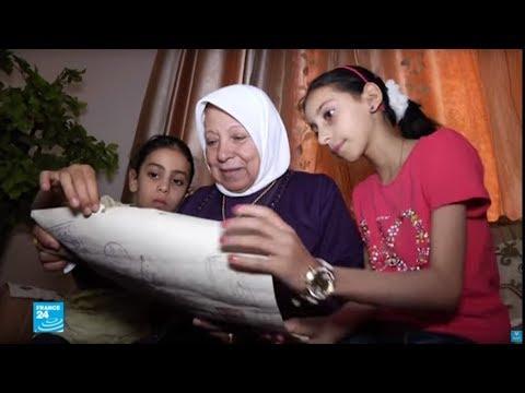شاهد محطات تاريخية في رحلة اللاجئة خديجة الفلسطينية ودور التلعيم