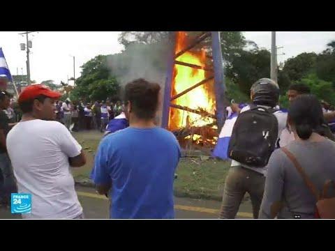 جامعة في نيكاراغوا تتحول إلى ساحة حرب بين طلاب محتجين وقوات الأمن