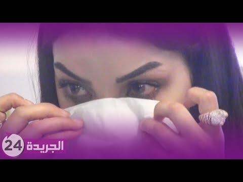 شاهد دنيا باطمة تذرف الدموع في حفلة تكريم وئام الدحماني