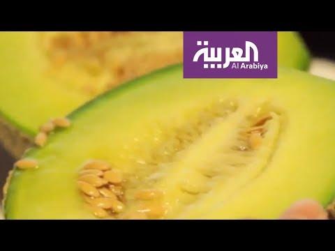تعرف على أغلى أنواع من فاكهة في العالم