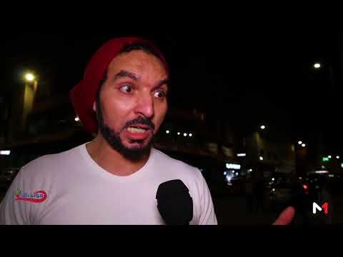توقعات المغاربة لنتائج مباريات الأسود