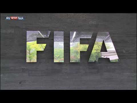 شاهد أدلة جديدة على الفضيحة الكبرى تهدد حلم مونديال قطر 2022