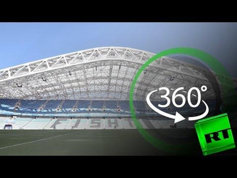 ملاعب مونديال 2018 وملعب فيشت في سوتشي