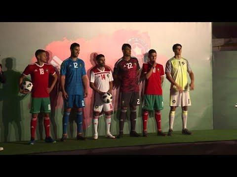المغرب يكشف عن قميصه ويستهل تحضيراته خلال مونديال 2018