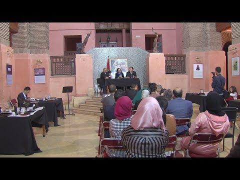 افتتاح معرض الحرف التقليدية لمدينة سوتشو الصينية في مراكش