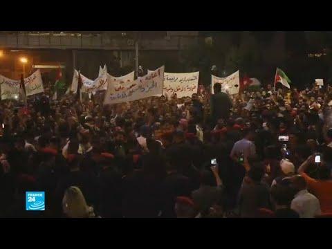 شاهد الاحتجاجات في الأردن مازالت مستمرة