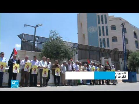 الفلسطينيون يحيون ذكرى النكسة ويطالبون بحماية دولية