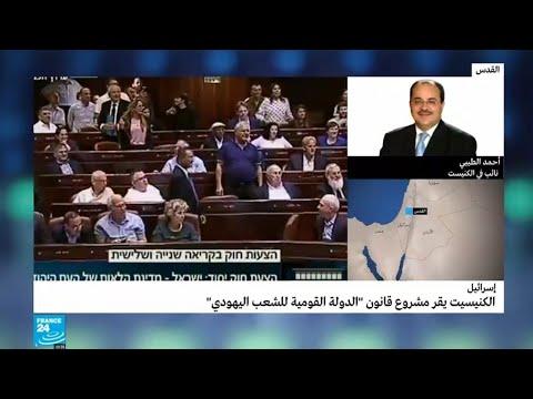 أحمد الطيبي يتحدث عن تبني مشروع الدولة القومية