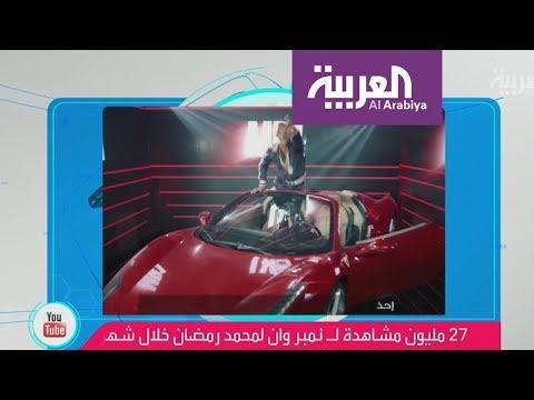 طفلة تُشتعل المنافسة بين محمد رمضان وتامر حسني