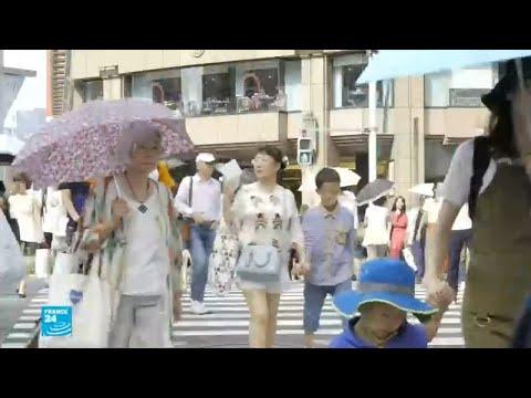 درجات الحرارة المرتفعة تقتل عشرات الأشخاص في اليابان