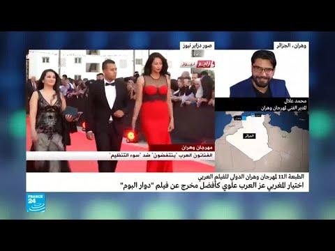 الفيلم الجزائري  إلى آخر الزمان  يحصل على جائزة الوهر الذهبي