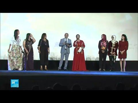 انطلاق فعاليات مهرجان الأفلام النسائية الدولي في المغرب
