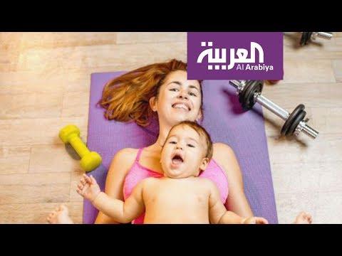 تمارين رياضية مع طفلك الرضيع