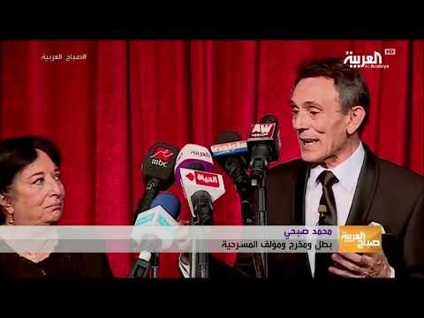 المتعة البصرية والكوميديا الراقية في خيبتنا لمحمد صبحي