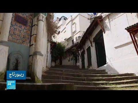 شاهدالحرف اليدوية العريقة في القصبة الجزائرية في طريقها إلى الزوال