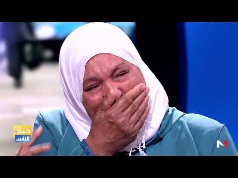 نهاية مأساوية لزواج المغربيات بأجانب