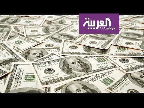 شاهد شُبهات بشأن اختفاء 5 مليارات دولار ليبية في أوروبا