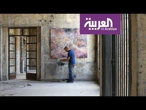 شاهد ريشة الفنان البريطاني توم يونغ تُعيد الروح إلى فندق صوفر اللبناني