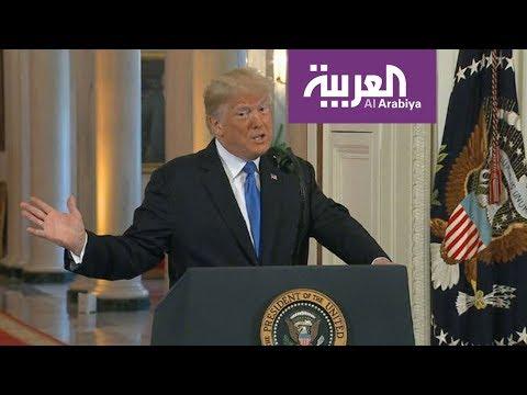 شاهد الرئيس ترامب يفتح الباب أمام التعاون مع الديمقراطيين
