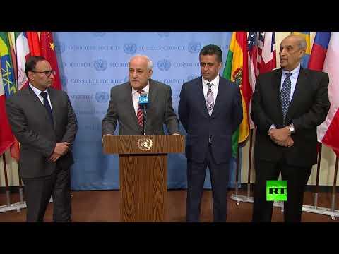 شاهد منصور يشن هجومًا على مجلس الأمن على صمته عما يحدث بغزة