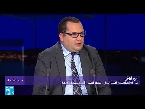 شاهد أثر العقوبات الأميركية على الاقتصاد الإيراني وعلى القطاع النفطي
