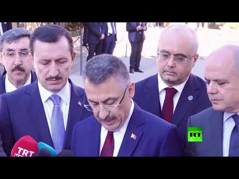 شاهد سبب انسحاب تركيا من مؤتمر باليرمو بشأن  ليبيا