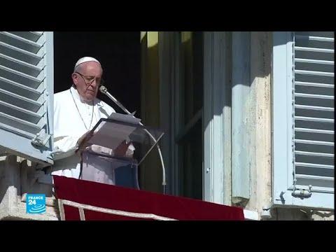 شاهد البابا فرنسيس سيزور المغرب في آذار المُقبل