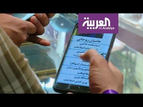 شاهد مواقع إلكترونية تنشر دعاية إيرانية في 15 دولة