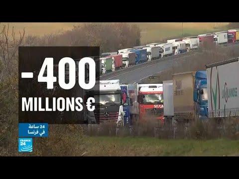 شاهد خسائر قطاع النقل والمحال التجارية نتيجة احتجاجات السترات الصفراء