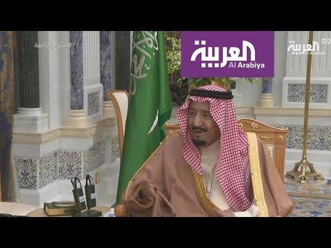 شاهد مبادرة سلمان بن عبدالعزيز تُطلق كيان البحر الأحمر