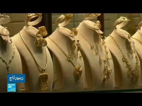 شاهد ارتفاع غير مسبوق لأسعار الذهب في ليبيا