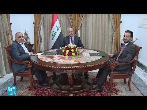 شاهد الرئيس برهم صالح يُعلن تخليه عن جنسيته البريطانية