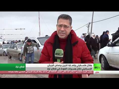شاهد مقتل فلسطيني برصاص الإحتلال في غزة