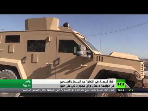 شاهدهدوء حذر وترقب في مدينة منبج السورية