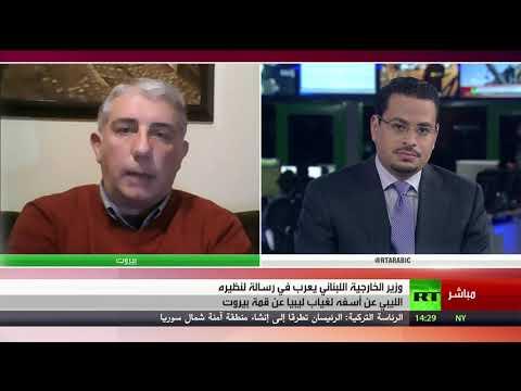 شاهد جبران باسيل يُعرب عن أسفه لعدم مشاركة ليبيا في قمة بيروت