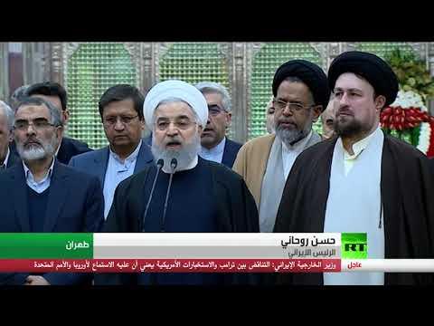 شاهد روحاني يؤكّد أن إيران تمر بأكبر ضغط اقتصادي