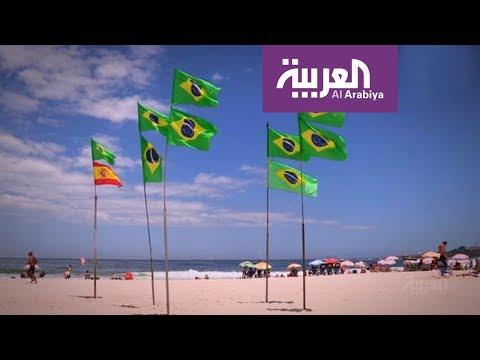 شاهد السياحة في ريو دي جينيرو عاصمة البرازيل القديمة
