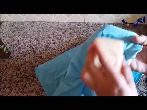 شاهد طرق بسيطة لإزالة قطرات من الزيت عن الملابس