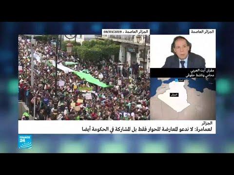 شاهد  رئيس الوزارء الجزائري يُعلن موعد تشكيل حكومته