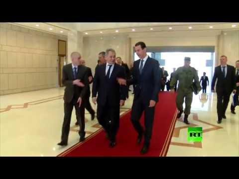 لحظة استقبال الرئيس بشار الأسد لوزير الدفاع الروسي في دمشق
