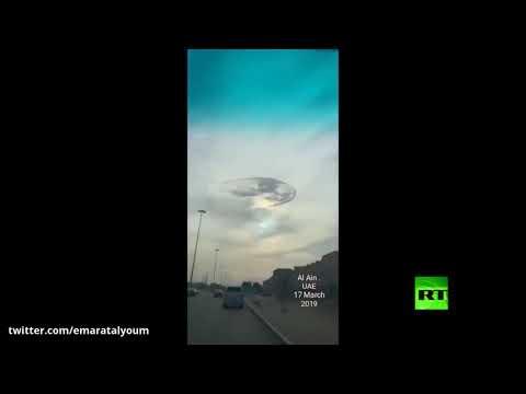 شاهد ثقب غامض يظهر في سماء الإمارات يثير ذعر المواطنين