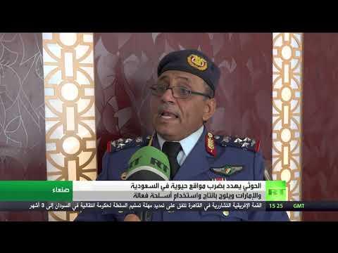 القوات الموالية للرئيس اليمني تُحقّق تقدمًا في محافظة الضالع