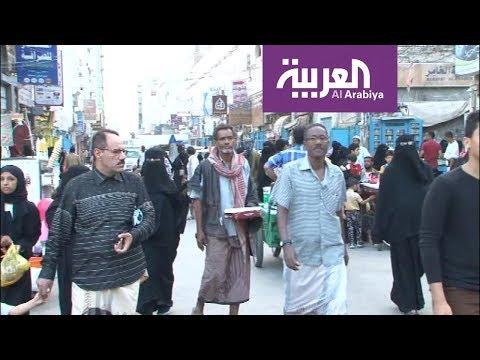 شاهد ازدحام أسواق المكلا بعد طرد داعش من المدينة