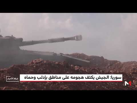 الجيش السوري يُكثِّف هجومه على مناطق في إدلب وحماه