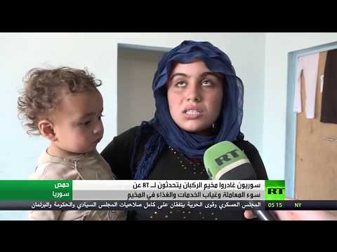شاهد اعترافات سوريين غادروا مخيم الركبان عن الأوضاع الإنسانية هناك