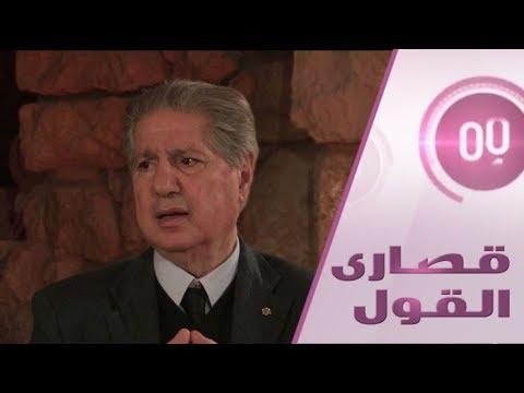 شاهد حقيقة موافقة صدام حسين على حلف بغدادتل أبيب