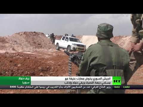 شاهد الجيش السوري يقضي على 150 مسلحًا من جبهة النصرة