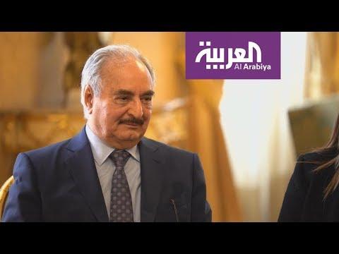 شاهد حفتر يتهم الأمم المتحدة بالانحياز والسعي لتقسيم ليبيا