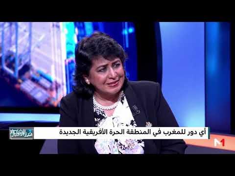 شاهد الرئيسة السابقة لجزر موريس تُشيد بدور المغرب في التنمية